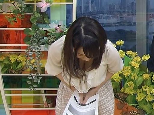 川田裕美モロにマンスジやハミマンエロGIF画像