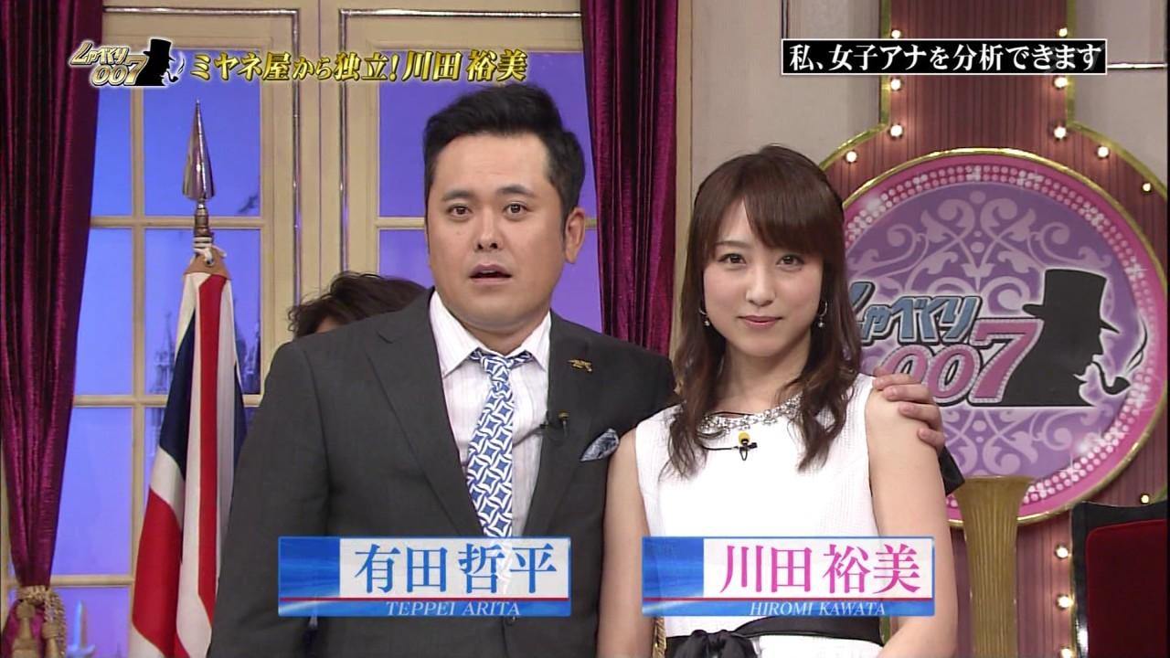 川田裕美モロにパンチラやハミマンエロGIF画像
