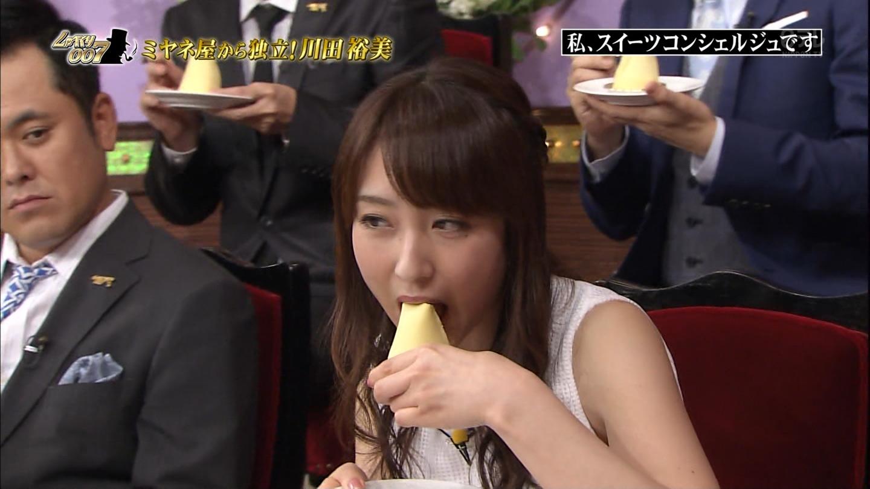 川田裕美のお宝な放送事故