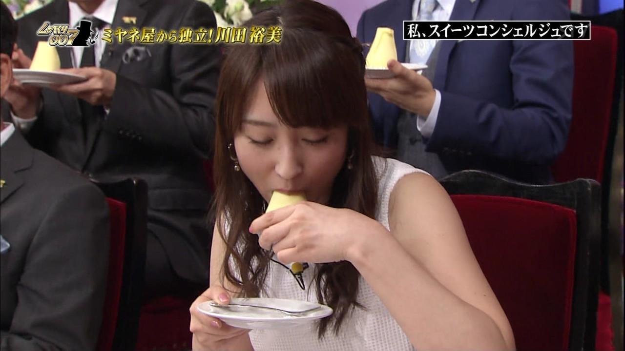 川田裕美のお宝エロ画像