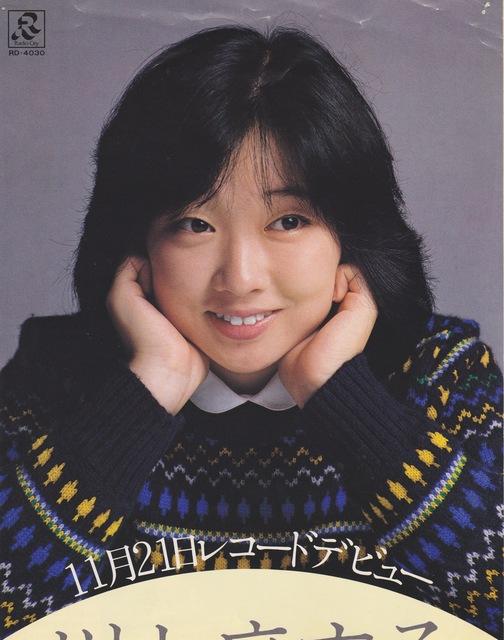 川上麻衣子のおっぱいエロ画像