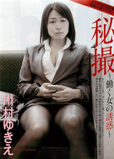 川村ゆきえのおっぱいエロ画像