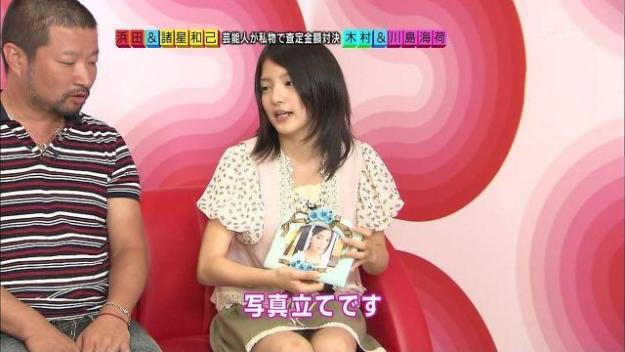 川島海荷のエロ画像とお宝エロ画像