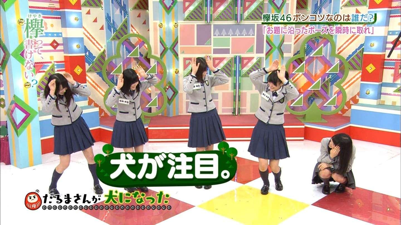 欅坂46のセックスしてるエロ動画やエロ画像や無修正アダルト動画が抜ける