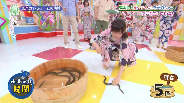欅坂46の下着丸見えパンチラエロ画像が抜ける