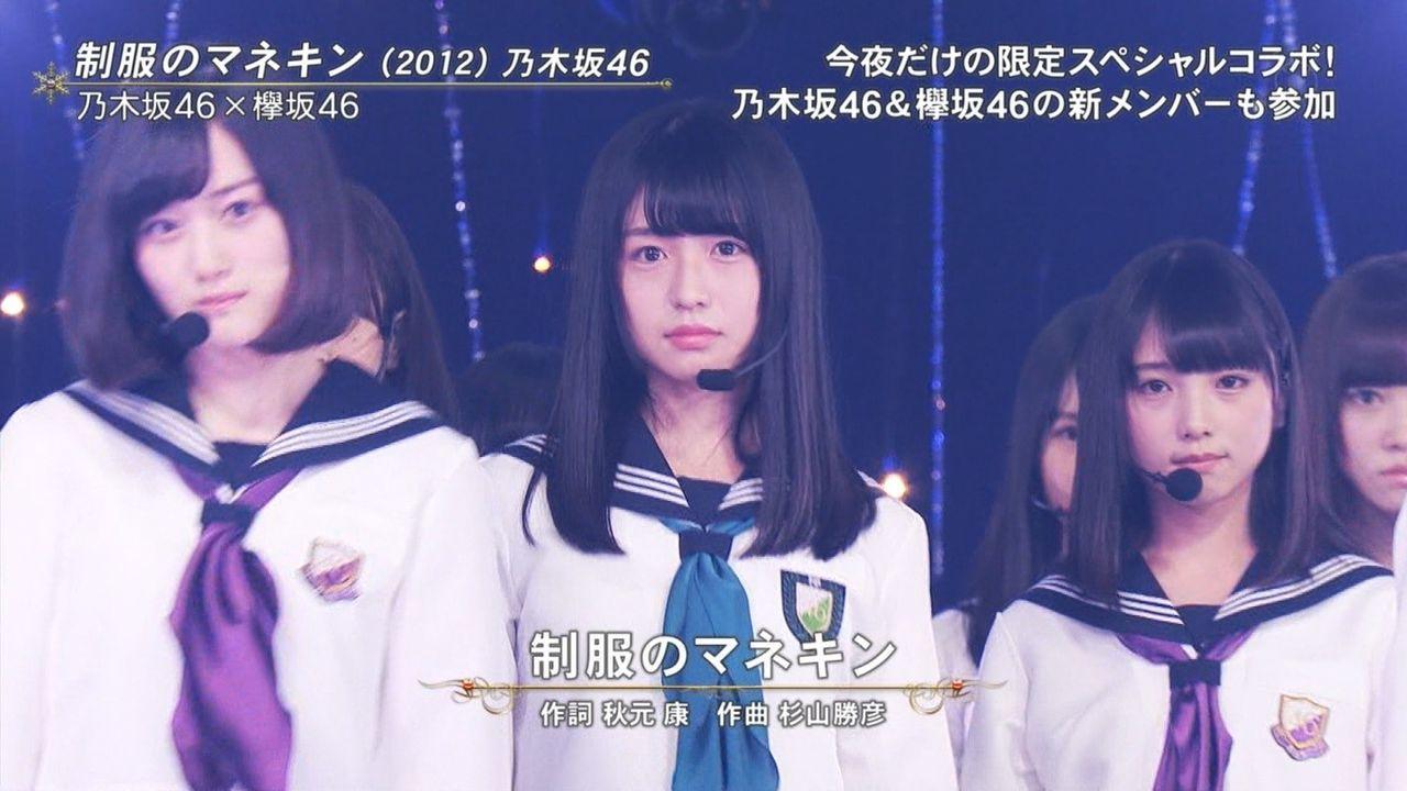 欅坂46のエロ画像とお宝エロ画像