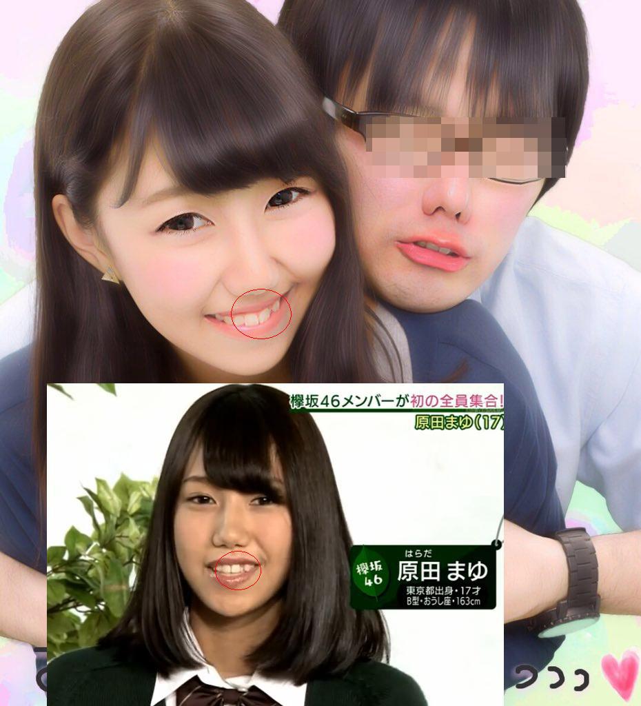 欅坂46のパンチラノーブラなエロ画像が抜ける