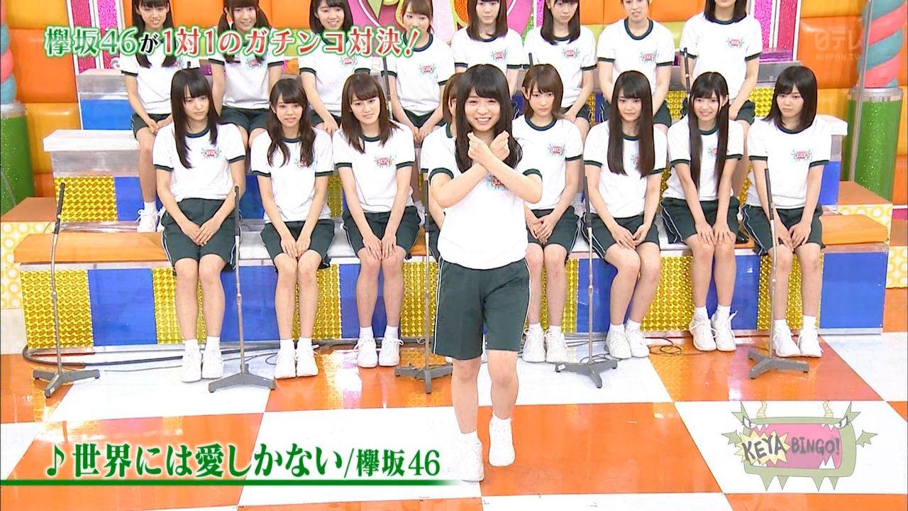 欅坂46の乳首ポロリしたヌードエロ画像や胸チラ