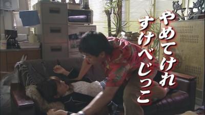 桐谷美鈴の抜けるハプニング乳首ポロリエロ画像