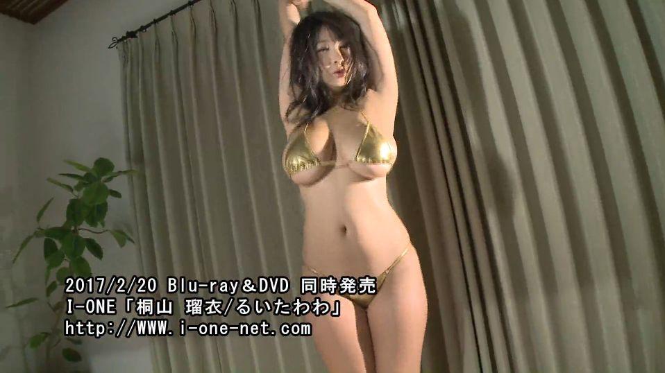 桐山瑠衣のヌード乳首エロ画像