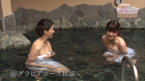 岸明日香のお宝エロ画像