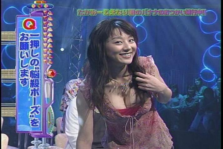小池栄子の下着丸見えパンチラエロ画像が抜ける