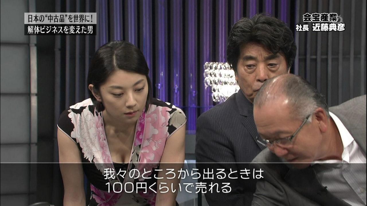 小池栄子のセクシーグラビア画像