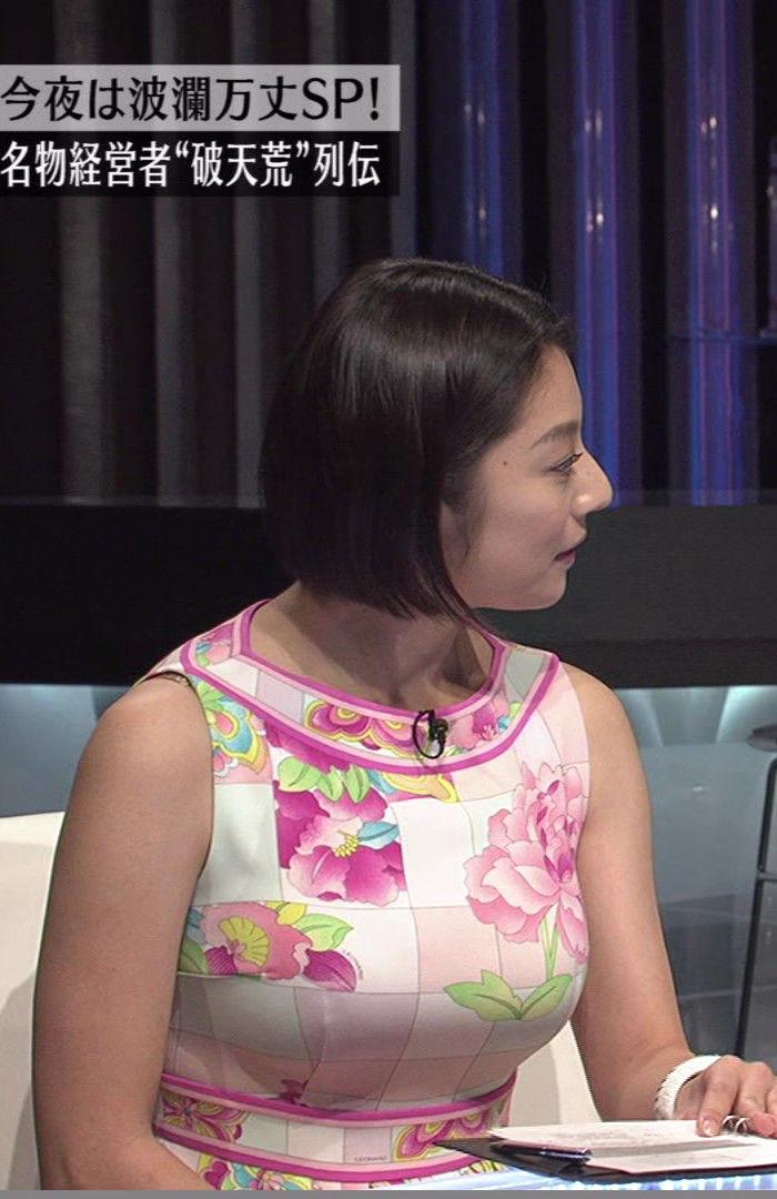小池栄子の乳首ポロリしたヌードエロ画像や胸チラ
