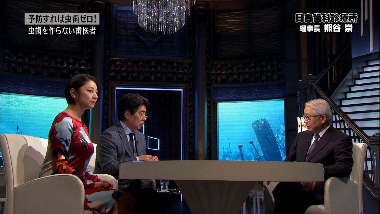 小池栄子のエロ画像とお宝エロ画像