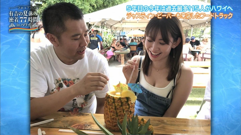 小嶋陽菜のパンツ丸出しエロ画像