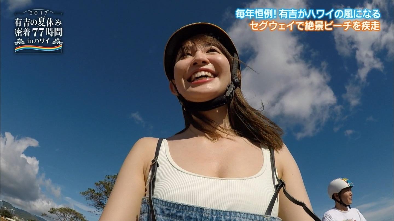 小嶋陽菜のAVアダルト画像