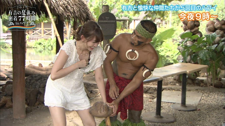 小嶋陽菜のお宝アイコラ画像