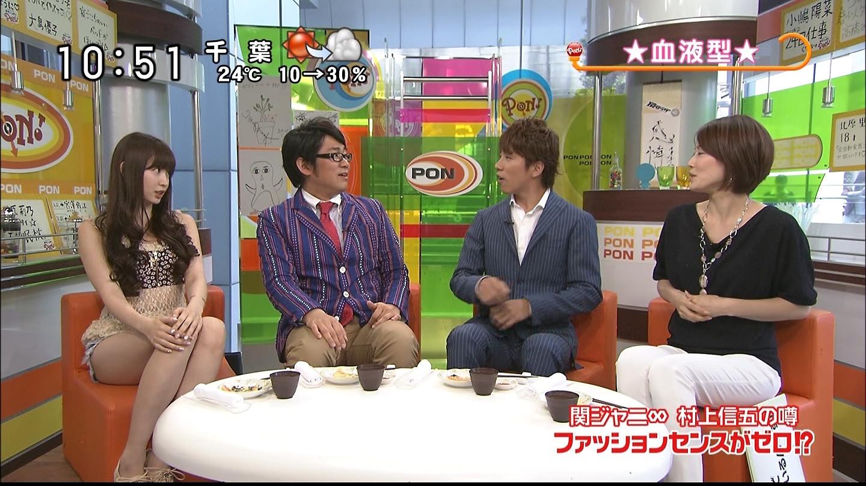 小嶋陽菜のエロ画像