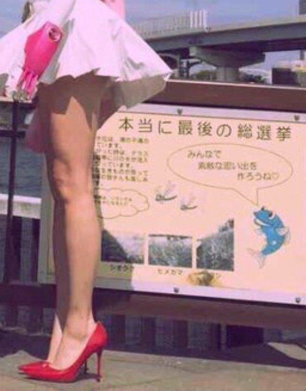 小嶋陽菜のお宝エロ画像