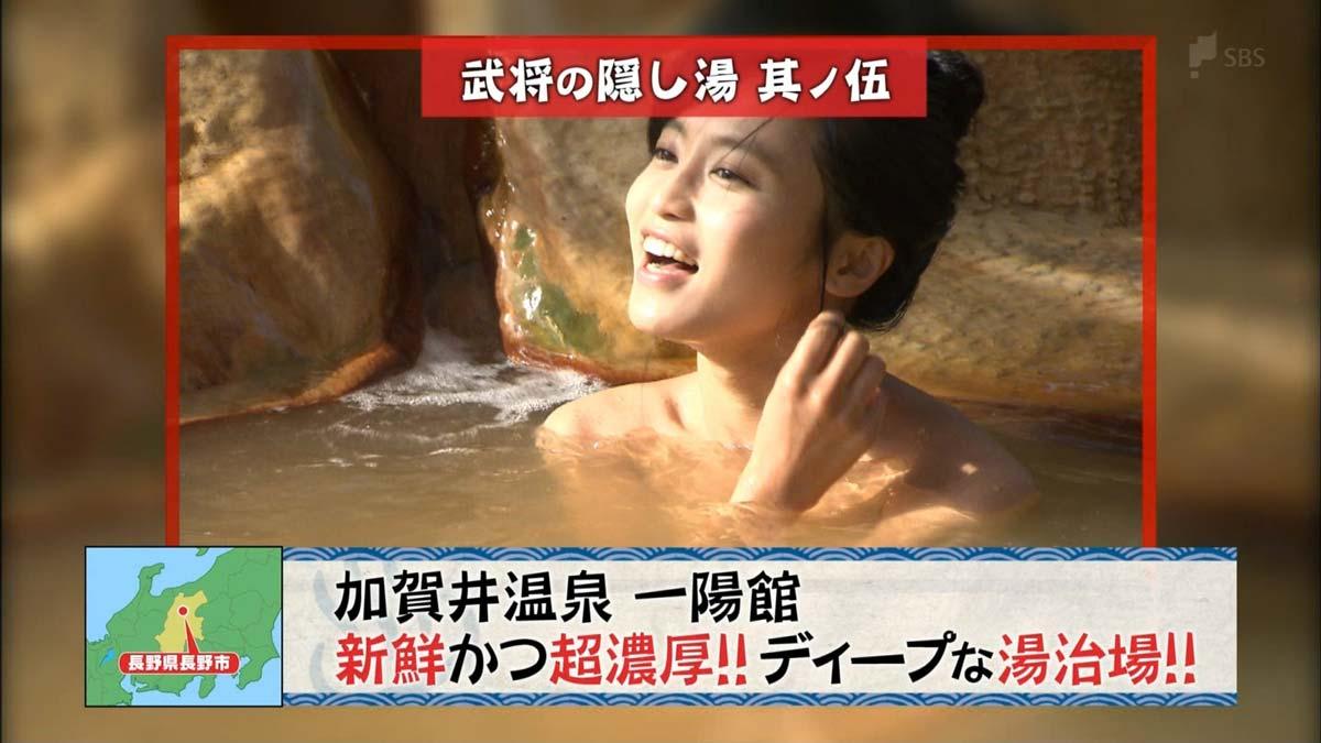 小島瑠璃子の乳首ポロリしたヌードエロ画像や胸チラ