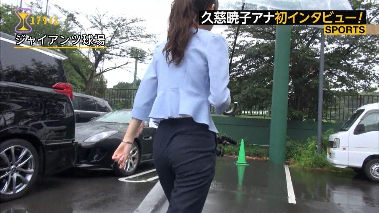 久慈暁子の放送事故お宝エロ画像