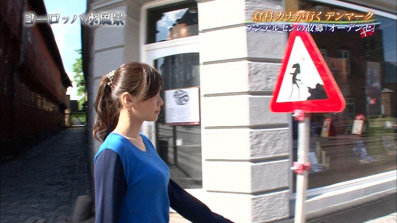 倉科カナエロ画像エロ動画まとめ