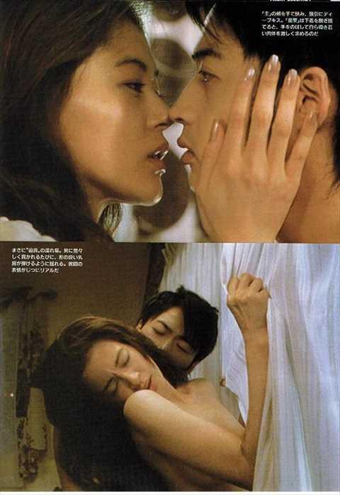 黒谷友香の乳首ポロリ画像
