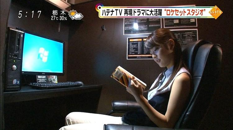 久代萌美の放送事故お宝エロ画像