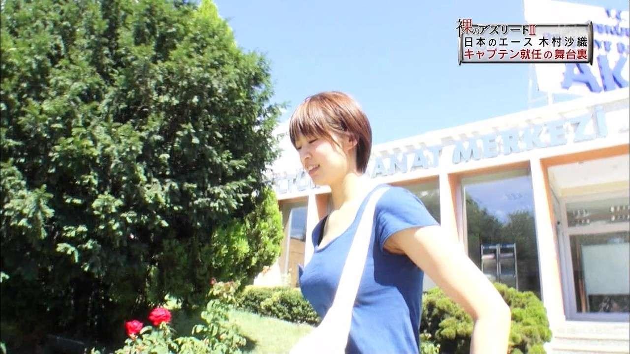 女子バレー吉村志穂の巨乳のおっぱいエロ画像