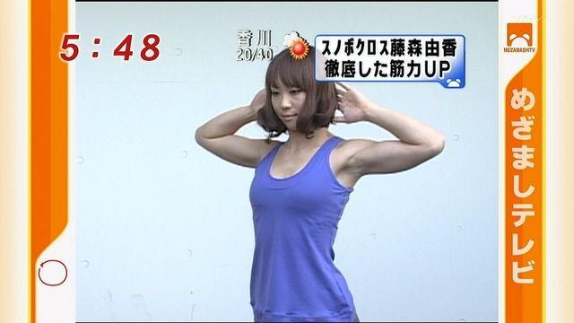 巨乳の女子アスリートのおっぱいエロ画像藤森由香