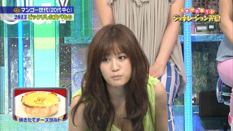 前田敦子の巨乳爆乳なおっぱいエロ画像がセクシーすぎる