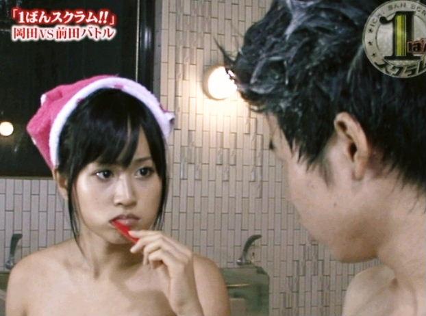 前田敦子のエロ画像とお宝エロ画像