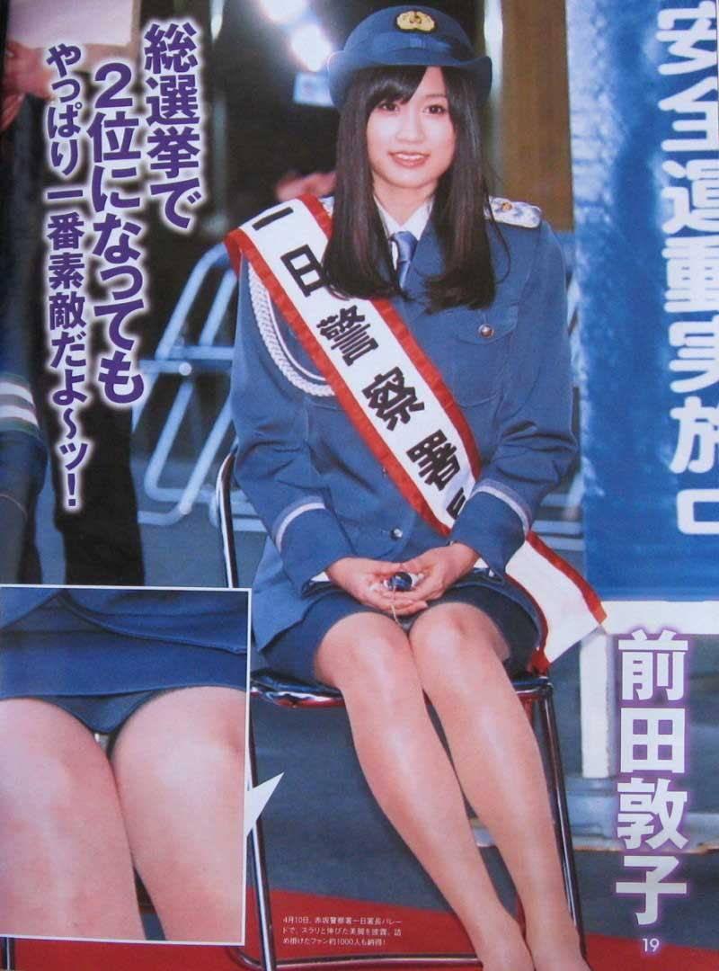 前田敦子無修正アイコラ画像まとめ「アイコラp☆club」