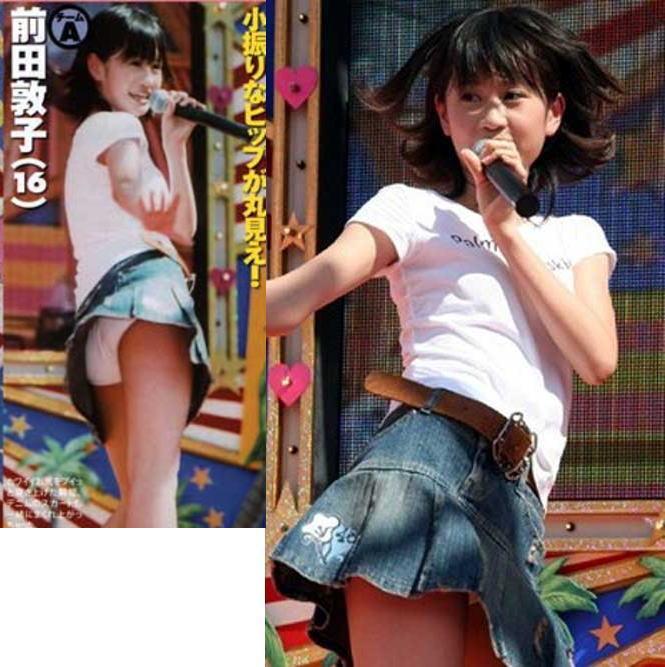 前田敦子のエロ画像