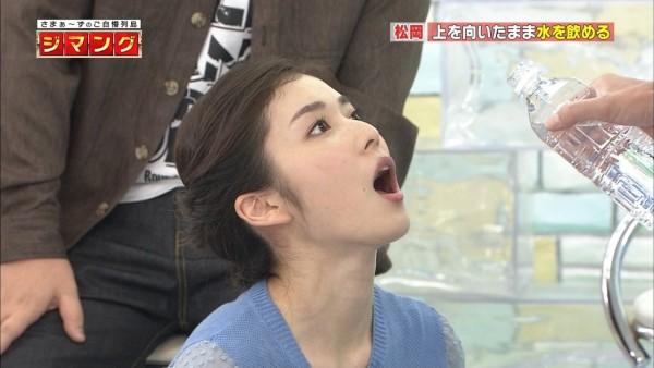 松岡茉優モロにマンスジやハミマンエロGIF画像