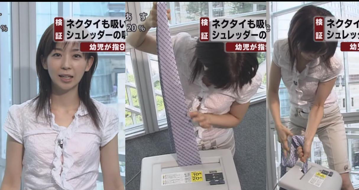 松尾由美子のAVアダルト画像