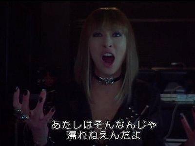 松雪泰子のおっぱいエロ画像