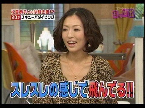 松雪泰子のパンチラエロ画像