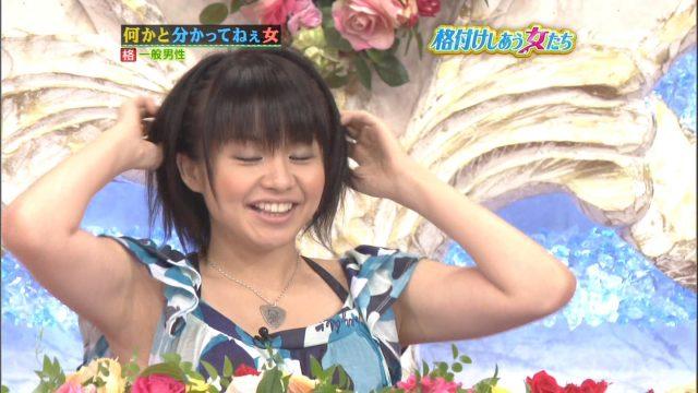 misonoモロにマンスジやハミマンエロGIF画像