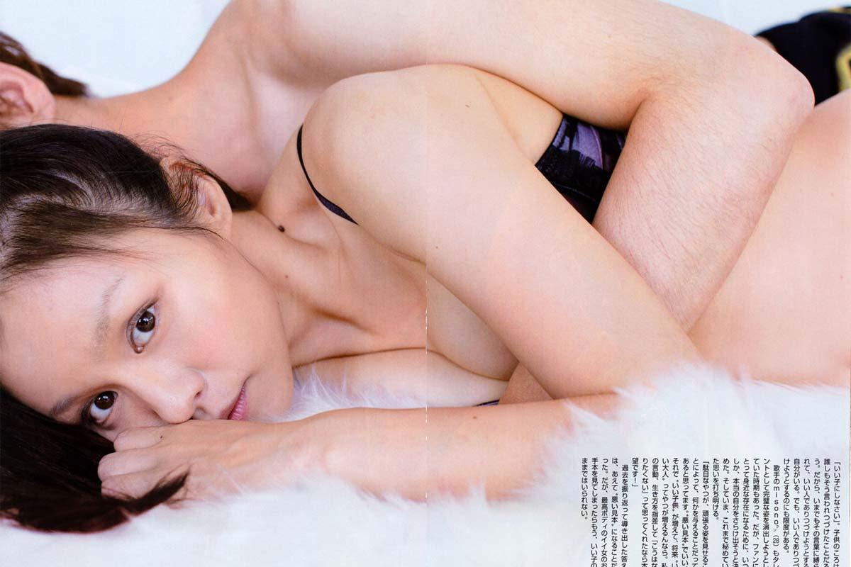 misonoのお宝ヌードエロ画像