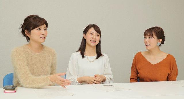 三谷紬のエロ画像