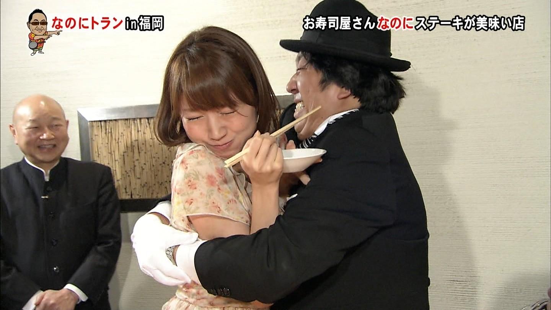 三田友梨佳のお宝エロ画像