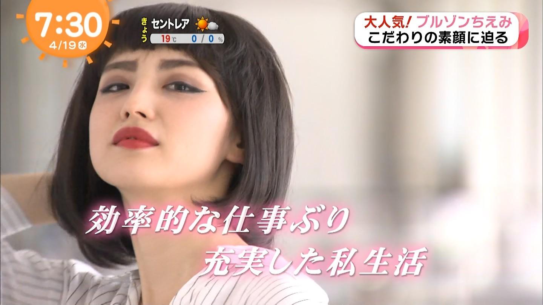 宮司愛海のまんこ