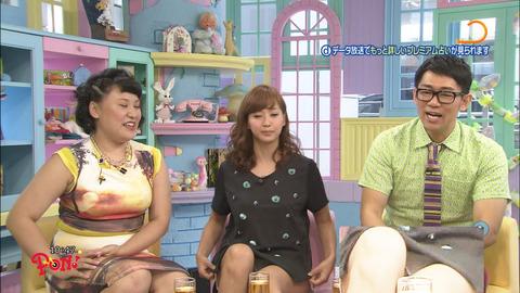 モーニング娘の放送事故お宝エロ画像