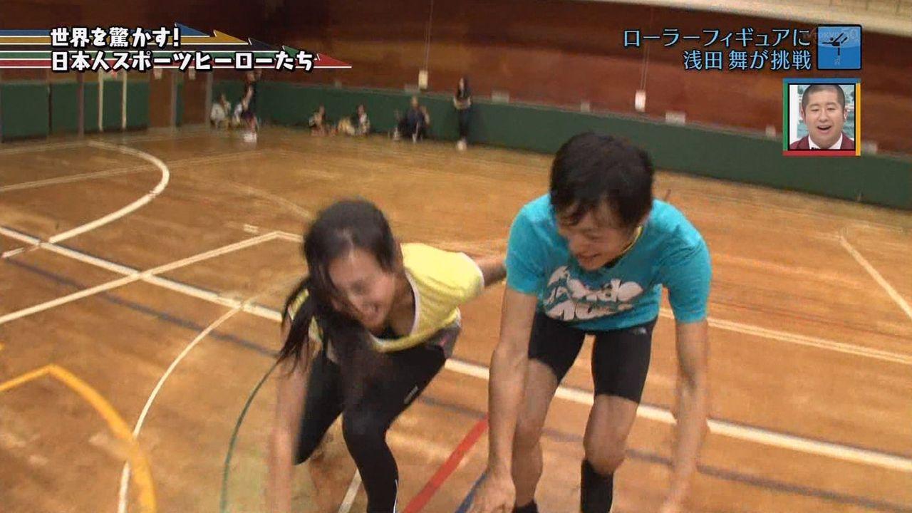 浅田舞の胸チラのエロ画像