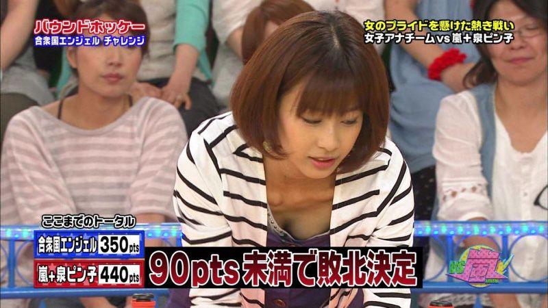 藤綾子の胸チラの乳首ポロリ画像