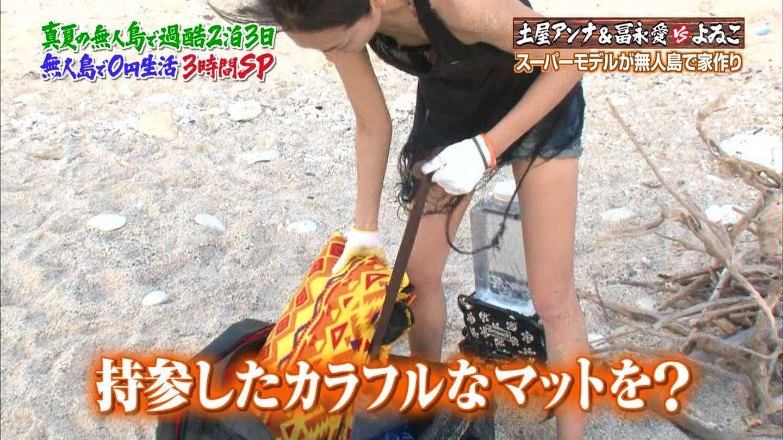 冨永愛芸能人の胸チラのAVアダルト画像