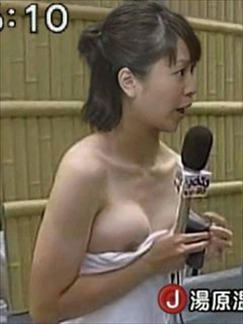 芸能人の胸チラのAVエロ画像