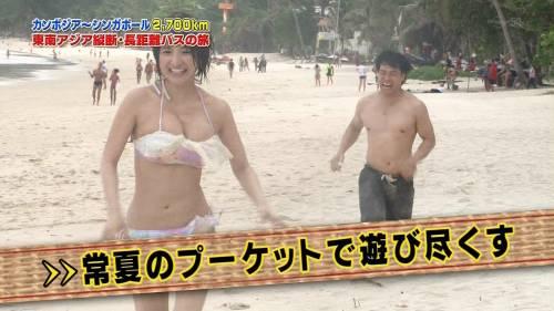 中村静香のお宝ヌードエロ画像